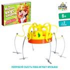 Настольная игра «Король вкусняшек», корона на голову - фото 76270412