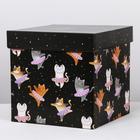 Складная коробка «Котики» 27.5 × 27.5 × 27.5 см