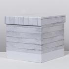 Складная коробка «Текстурная» 27.5 × 27.5 × 27.5 см - фото 142436479