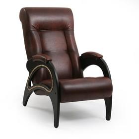 Кресло для отдыха М41, Венге/Antik crocodile