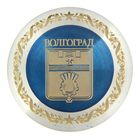 """Magnet """"Volgograd. Coat of arms"""", 5 cm"""