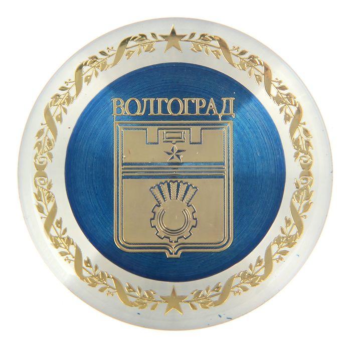 Магнит «Волгоград. Герб», 5 см