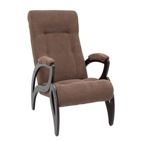 Кресло для отдыха М51, Венге/ткань Verona Brown