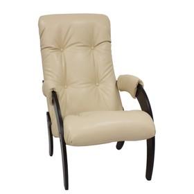 Кресло для отдыха М61, Венге/Polaris Beige