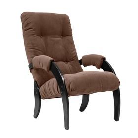 Кресло для отдыха М61, Венге/Verona Brown