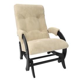 Кресло-качалка глайдер М68, Венге/ткань Verona Vanilla