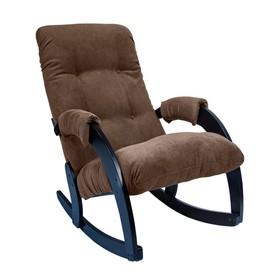 Кресло-качалка М67, Венге/ткань Verona Brown