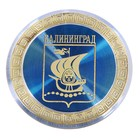 Магнит «Калининград. Герб»