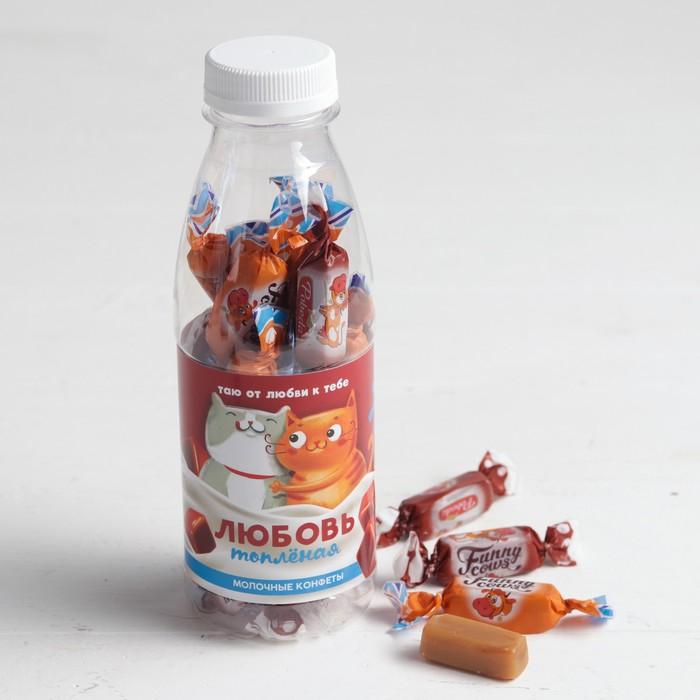 """Молочные конфеты в бутылке """"Любовь топленая"""", 200 г"""