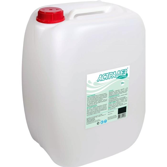 Дезинфицирующее средство «Астрадез Альгицид» для бассейнов, пенное, 20 л.