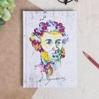 Ежедневник в твердом переплете «Пушкин», 80 листов, недатированный