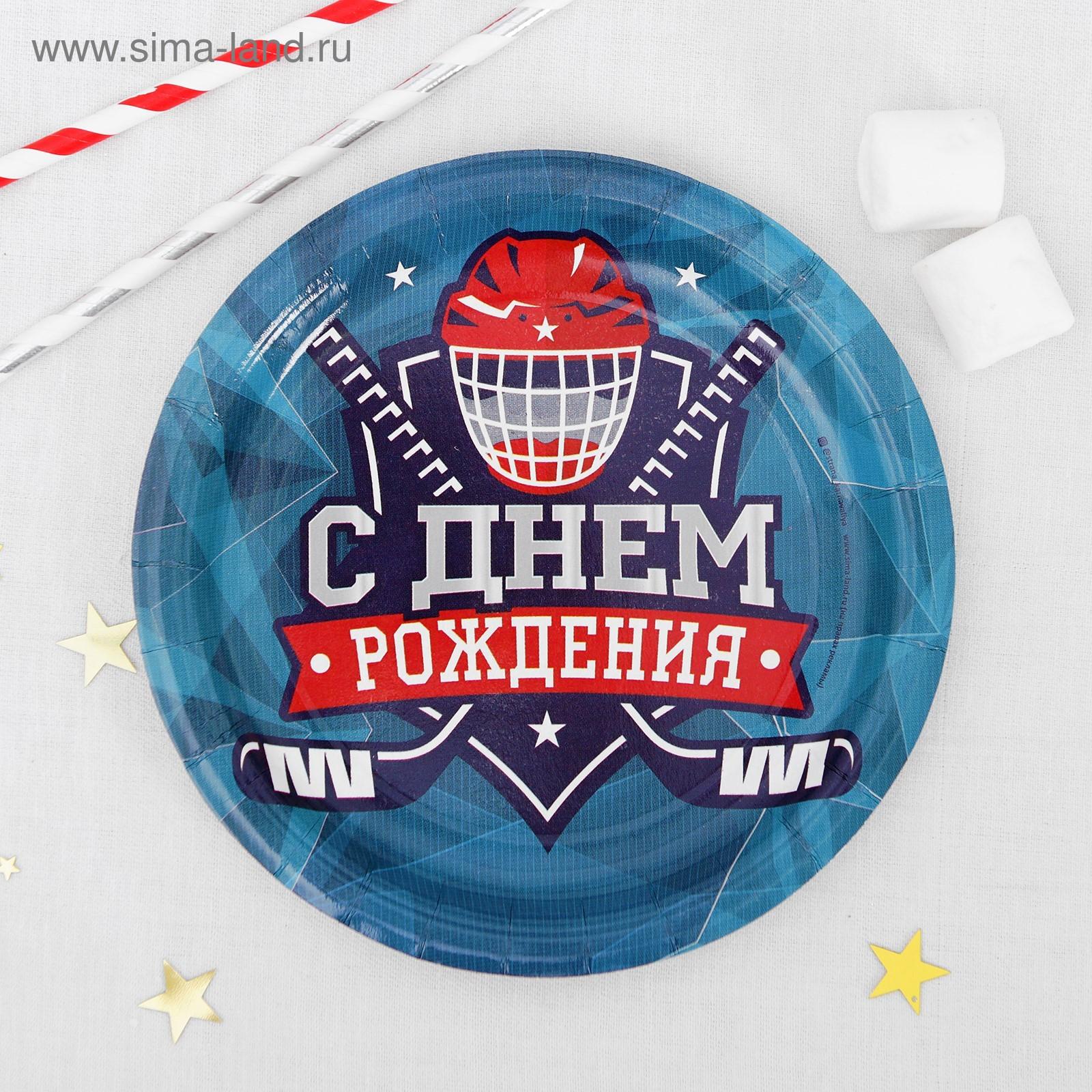 Горбачевой прикольный, с днем тренера картинки поздравления хоккей