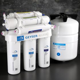 Система для фильтрации воды «Гейзер-Аллегро М», металлический бак