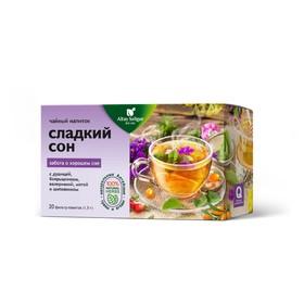 Травяной чай Altay Seligor Сладкий сон успокаивающий, 20 фильтр-пакетов по 1,5 г.