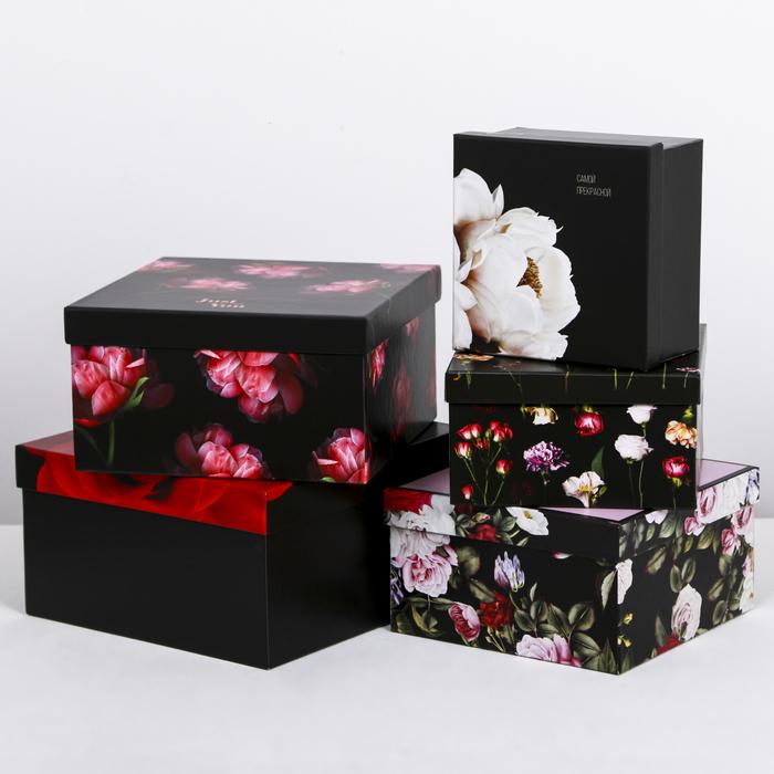 Набор подарочных коробок 5 в 1 «Цветочный сад», 14 × 14 × 8‒22 × 22 × 12 см