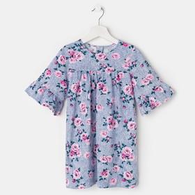Платье «Весна», цвет синий, рост 104 см