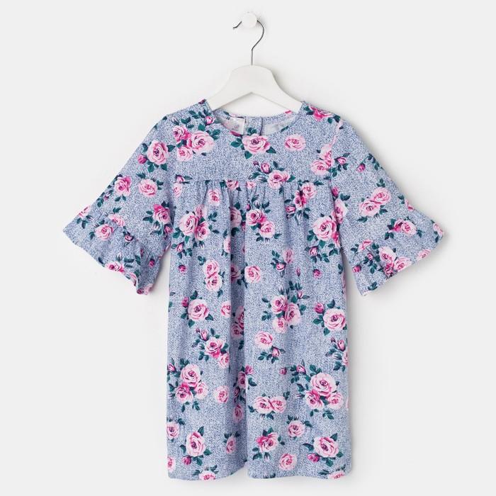 Платье «Весна», цвет синий, рост 110 см - фото 798229069