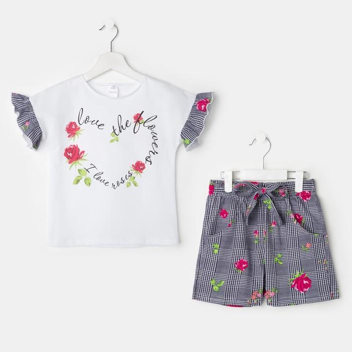Комплект для девочки «Фифа», цвет белый/серый, рост 128 см