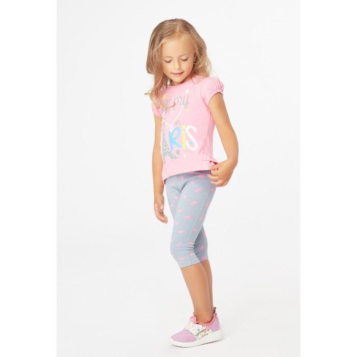 Комплект для девочки «Красотка» цвет розовый/серый, рост 110 см - фото 105466657