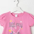 Комплект для девочки «Красотка» цвет розовый/серый, рост 110 см - фото 105466665