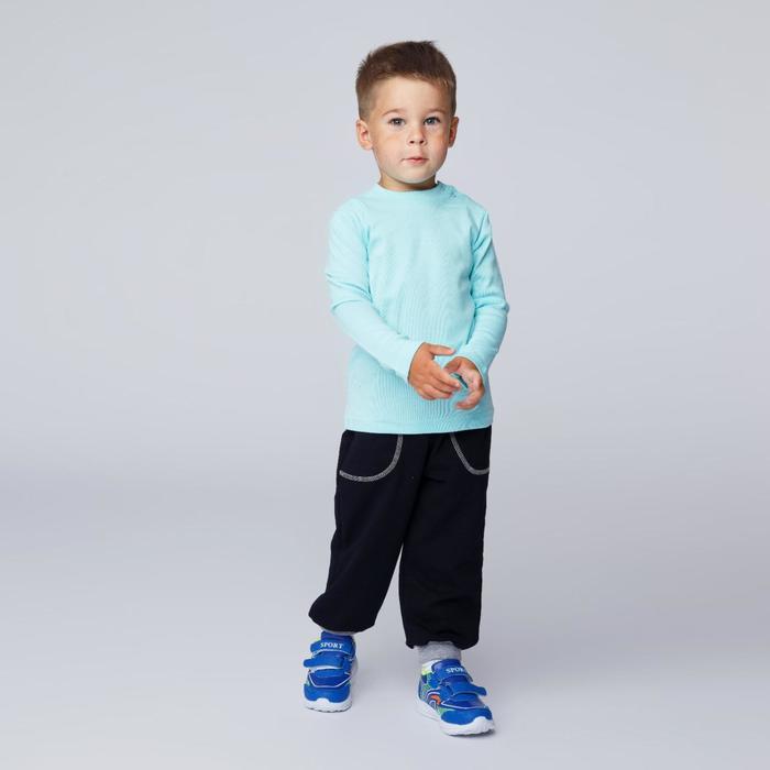 Брюки для мальчика «Непоседа», рост 110 см