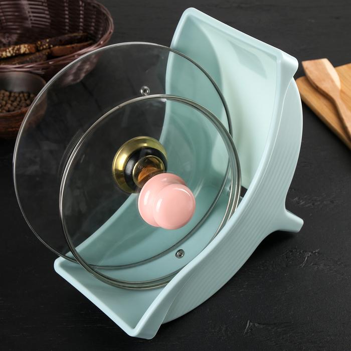 Подставка для крышек и посуды Rimi, цвет серая мистерия
