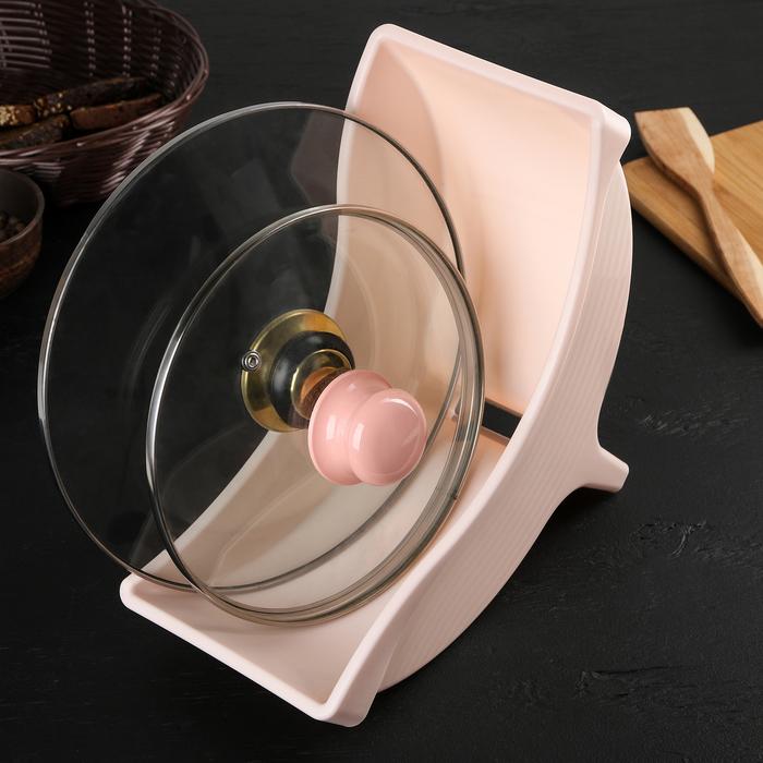 Подставка для крышек и посуды Rimi, цвет кремовый