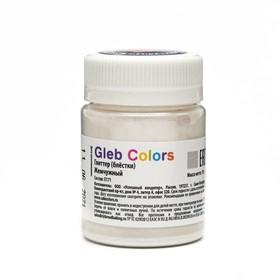 Глиттер Cake Colors, (блёстки, глиттер), жемчужный, 10 г