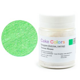 Глиттер Cake Colors, (блёстки, глиттер) «Зелёное яблоко», 10 г