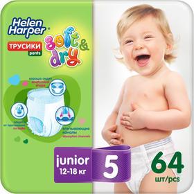Детские трусики-подгузники Helen Harper Soft&Dry Junior (12-18 кг), 64 шт.