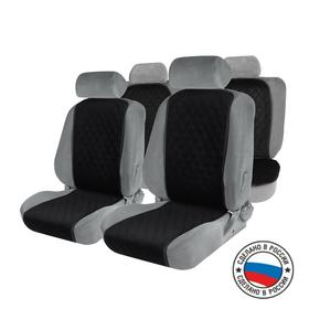 Cushion seat, front+back, velour, black, set of 5 PCs