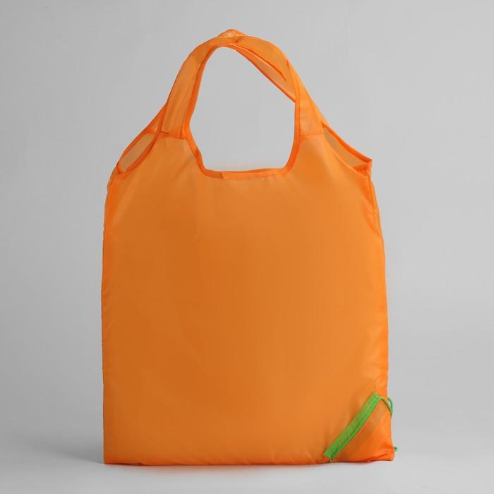 """Сумочка складная """"Морковка"""", цвет оранжевый"""