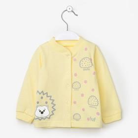 Кофточка детская, цвет жёлтый , рост 56 см