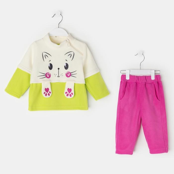 Комплект для девочки (кофточка, брюки), цвет бежевый/розовый, рост 92 см