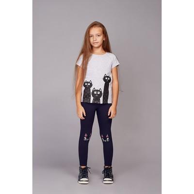 Джемпер (футболка) для девочки, цвет серый/меланж, рост 128
