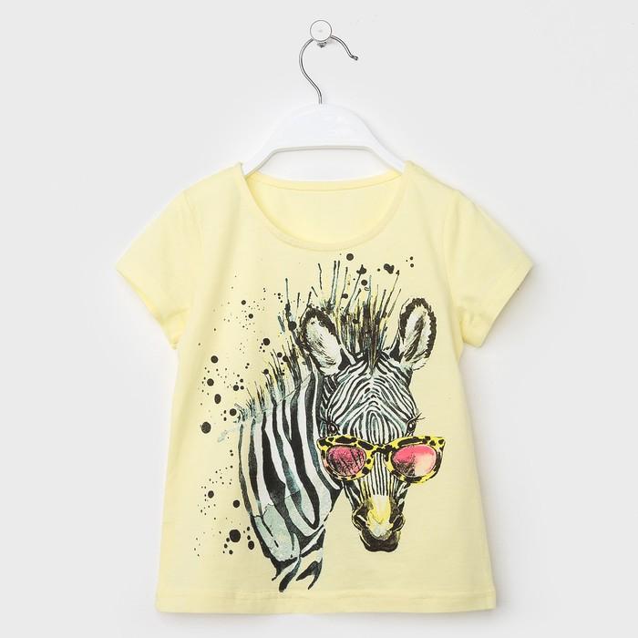 Джемпер (футболка) для девочки, цвет желтый, рост 116