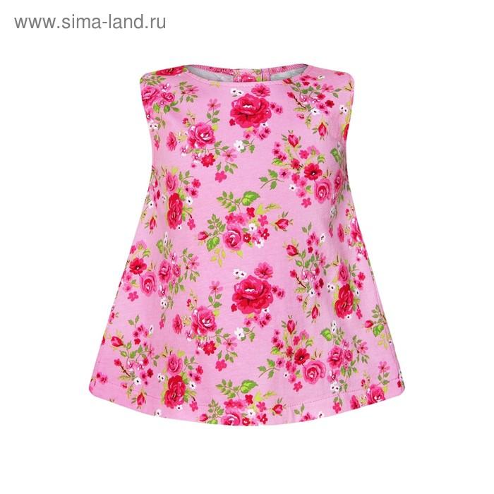 Блузка для девочки, цвет розовый, рост 110 см