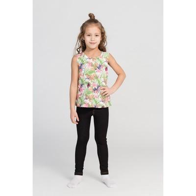 Блузка для девочки, разноцветный, рост 128 см