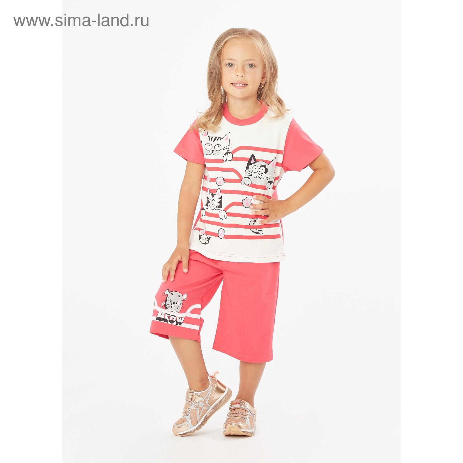 61d62c6b7ebe0 Пижама для девочки, цвет светло-розовый, рост 110 см (4418265 ...