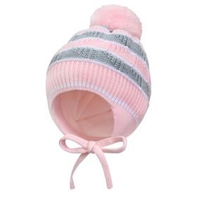 Шапка вязаная детская, цвет розовый/серый, размер 48-50