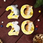 "Magnet Polyresin ""the year of the Rat 2020"" MIX 5x4,5x1,5 cm"