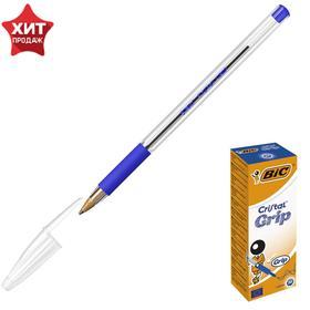 Ручка шариковая, синяя, тонкое письмо, резиновый упор, прозрачный корпус, BIC Cristal Grip