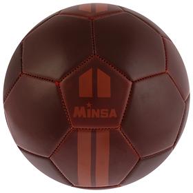 Мяч футбольный MINSA «Старая школа», размер 5, 32 панели, PVC, бутиловая камера, 260 г