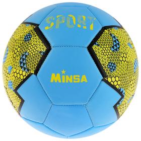 Мяч футбольный MINSA SPORT, размер 5, 32 панели, PVC, бутиловая камера, 260 г