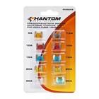 Предохранители плоские Phantom Микро PH5249