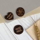 Набор бирок «Вязание»