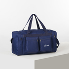 Сумка спортивная, отдел на молнии, 4 наружных кармана, длинный ремень, цвет синий