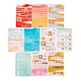 Набор наклеек с фольгированием «Для творчества» , 12 х 18 см