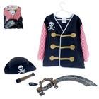 Набор пирата «Капитан Сильвер», 5 элементов