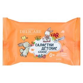 Влажные салфетки Delicare для детей Зайчики, 15 шт в упак.